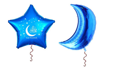 Blue Star Eid Mubarak Foil Balloons / Decorations / Accessories / Ramadhan