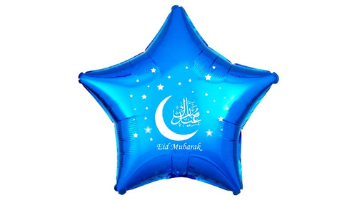 Blue Star Eid Mubarak Foil Balloons / Decorations / Accessories / Ramadhan