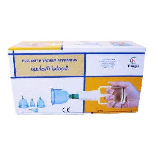 Cupping /Hijama Set (6 Cup)