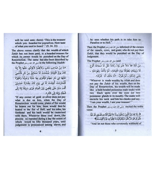 Treatises Zakat and Fasting