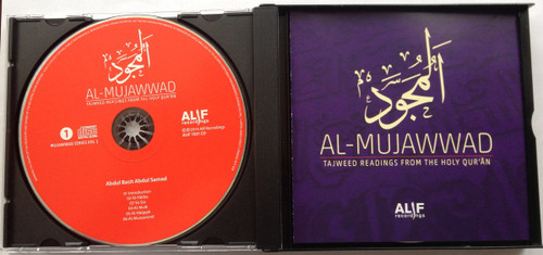 Al-Mujawwad (4CDs) - Tajweed Readings from the Qur'an