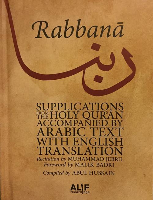 Rabbana: Supplications from Qura'n (Book & CD)