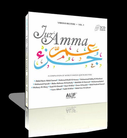 Juz Amma - Mixed Reciters Vol.1