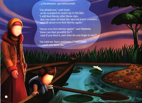 The Prophets Pond ﷺ