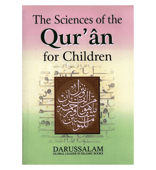 The Sciences of the Quran for Children