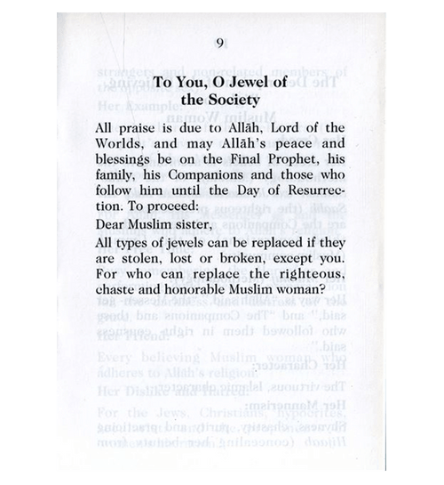 To You, O Jewel of the Society