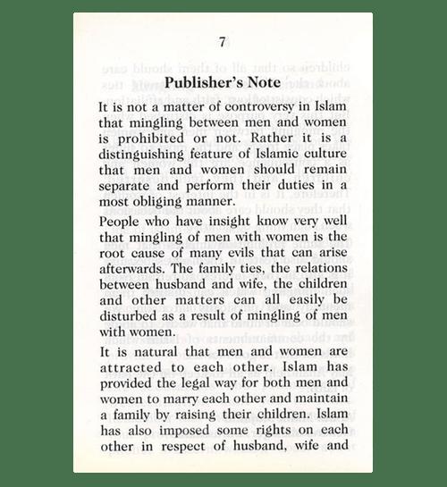 Mingling Between Men And Women Is Prohibited