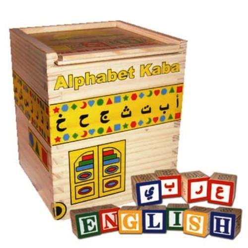 Alphabet Kaba