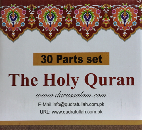 Holy Quran: 30 Juz/Siparah Set with tajweed rules