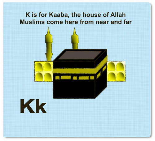 Made By Allah (Alphabet book)