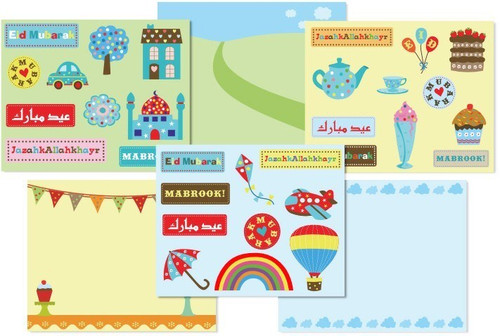 Islamic Occasions Card making Kit