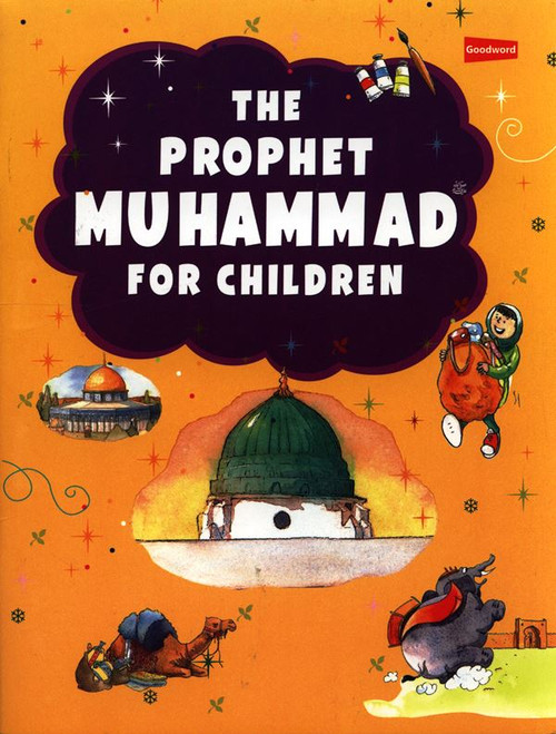 The prophet Muhammad ﷺ for Children