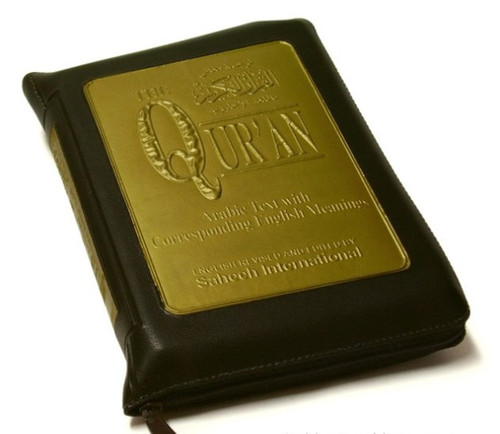 Saheeh International Quran Arabic Text With English Zip Pocket+