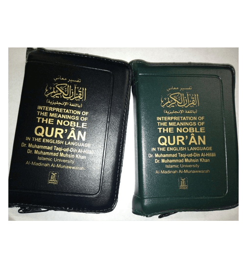 Noble Quran Arb/Eng (Pocketsize Zipper Case)