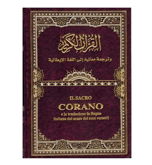 The Noble Quran In Italian Language IL Sacro Corano (Transliteration) (1529)