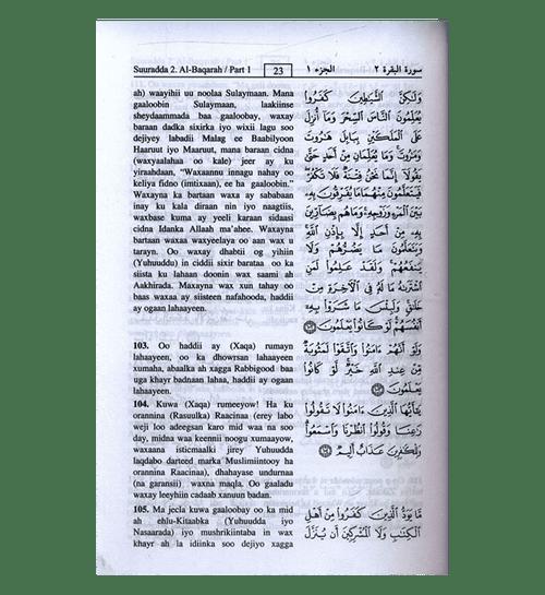 Noble Quran in Somali | Somalian Quran | Quran for Somalians
