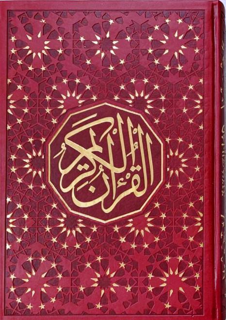 Al Quran Al Kareem - Mushaf Uthmani beautiful Leather Cover Beirut Print 17x24 cm (23382)