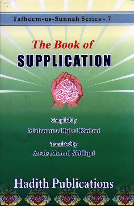 The Book Of Supplication