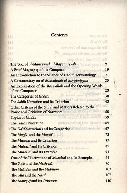 A Commentary on the Poem of Al-Bayquniyyah