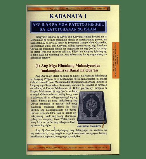 A Brief Illustrated Guide to Understanding Islam ANG MAIKLING PAGLALARAWAN NG Gabay sa Pag-unawa sa Islam