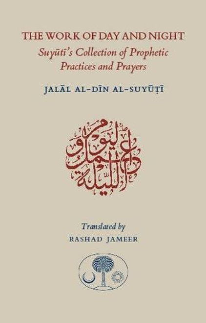 The Work of Day and Nigh (Suyuti's Collection of Prophetic Practices and Prayers)