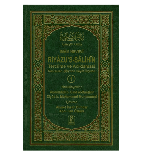 Rayad Us Salihin 2Vol Turkish language