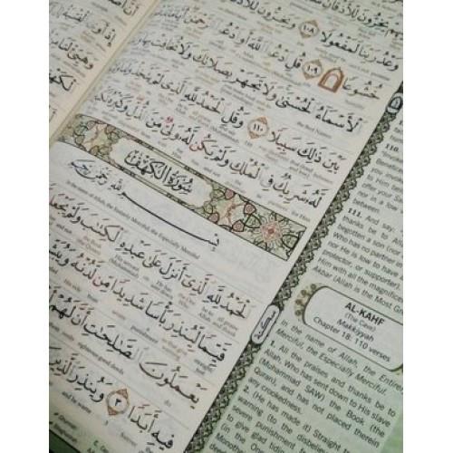 Maqdis A4 Large Al Quran Al Kareem Word-by-Word Translation Colour Coded Tajweed Colour Coded Tags Green (23486)