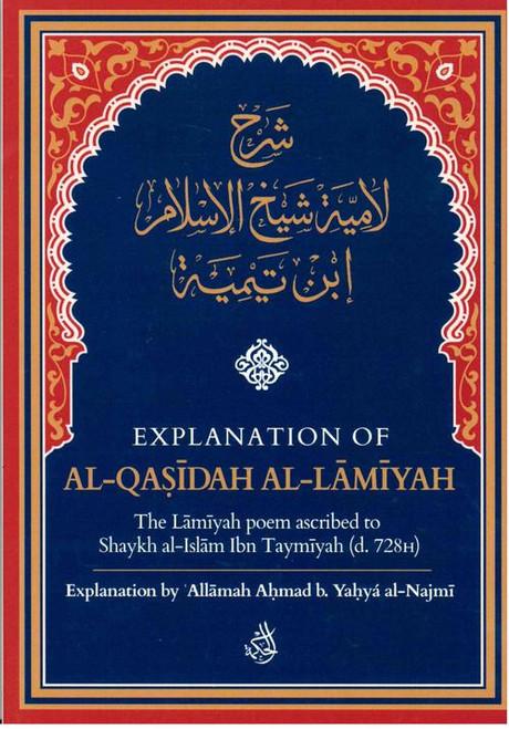 Explanation Of Al-Qasidah Al-Lamiyah