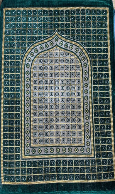 Cut Work Pray Mat:Golden Green