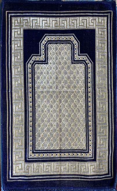 Cut Work Pray Mat:Dark Blue