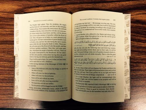 Shahadah (Testimony of Faith) & Its Essential Conditions