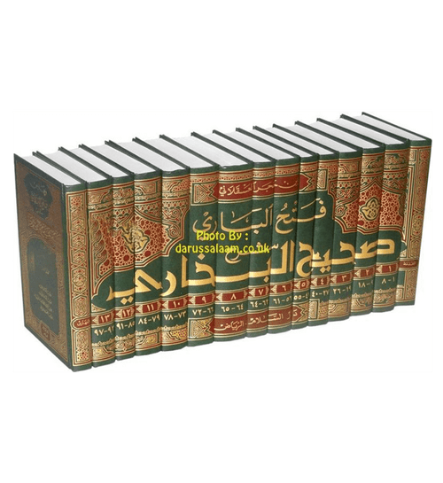 Fathul Bari Sharh Sahih Al-Bukhari (15 Vol Set) Arabic only