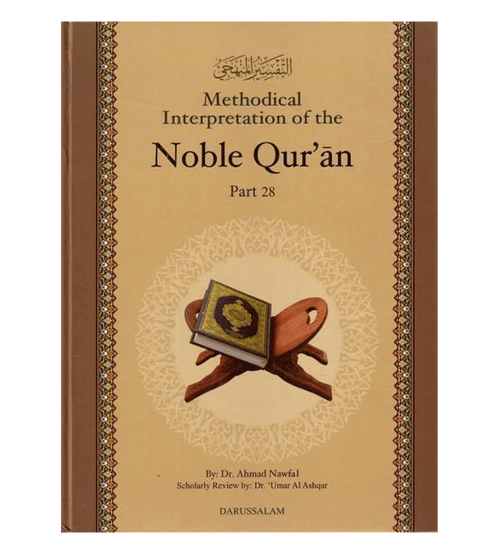 Methodical Interpretation Of The Noble Quran (Part-28)