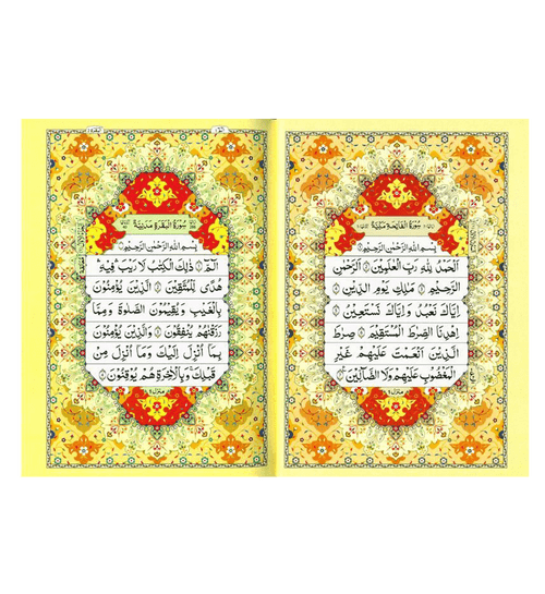 Al Quran Al Hakeem -Arabic Only(16 lines pk /indian Script)(Medium Size)