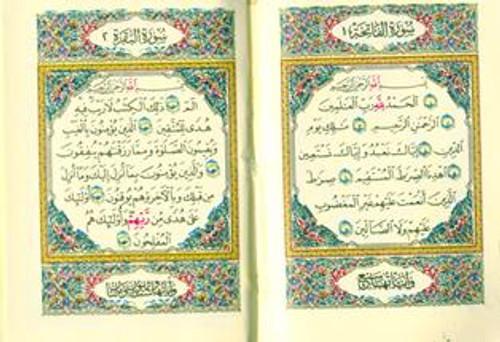 Mushaf Uthmani Zip Cover Tiny (5x7)