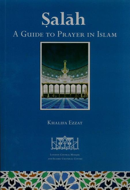 Salah (A Guide To Prayer In Islam)