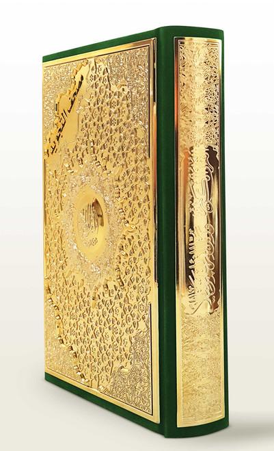 Tajweed Quran With Velvet Golden Panel (Large)