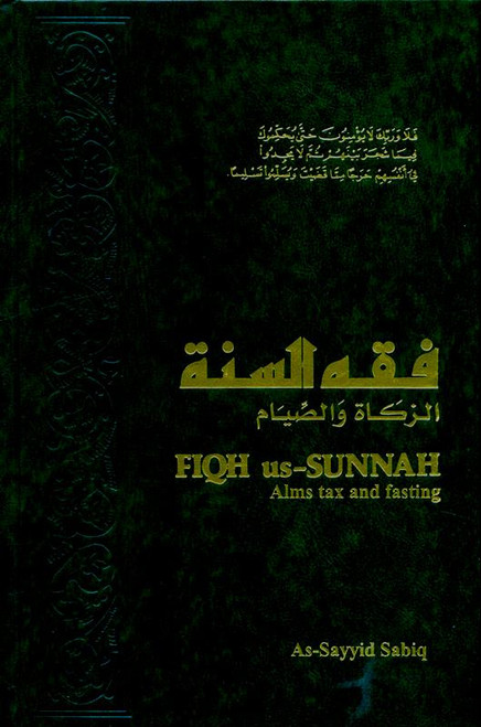 Fiqh Us-Sunnah vol 3: Alms Tax and Fasting