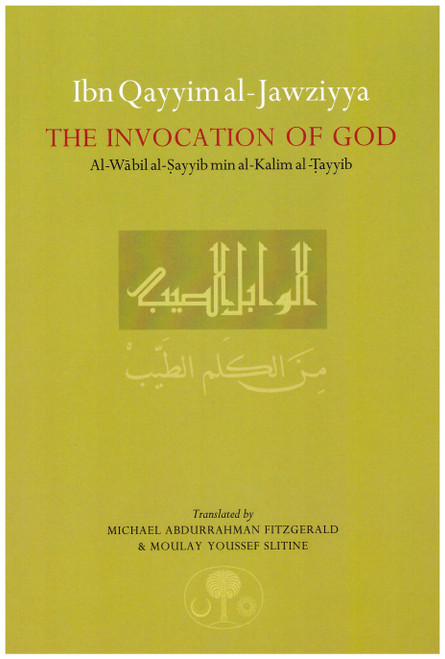 Ibn Qayyim Al-Jawziyya On The Invocation Of God