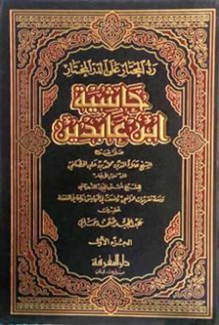 jurisprudence 12 volumes