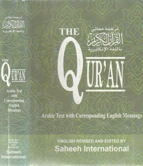 Saheeh International Quran Arabic Text With English Medium Large Hard Cover