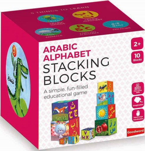 Arabic Alphabet Stacking Blocks