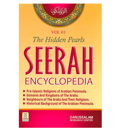 (Prophet Muhammad) Seerah Encyclopedia - The Hidden Pearls (Vol 1)