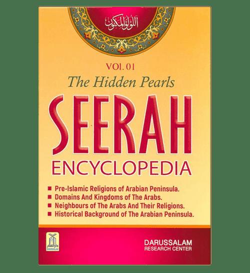 (Prophet Muhammad) Seerah Encyclopedia - The Hidden Pearls (Vol 1)
