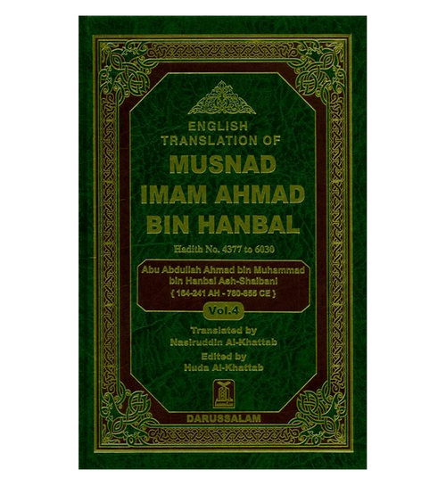 Musnad Imam Ahmad Bin Hanbal (Arabic & English) Vol 4