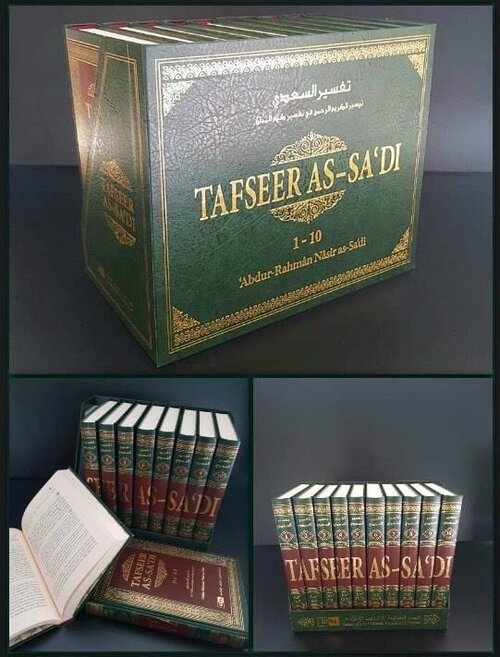 Tafseer As-Sa'di 10 Volumes - Full Tafsir As Sadi