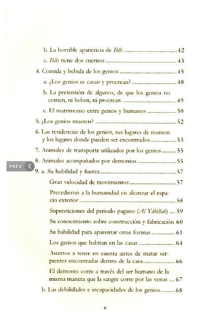El Mundo de los Genios y los Demonios _La Creencia Islamica : Vol 3 (Spanish)