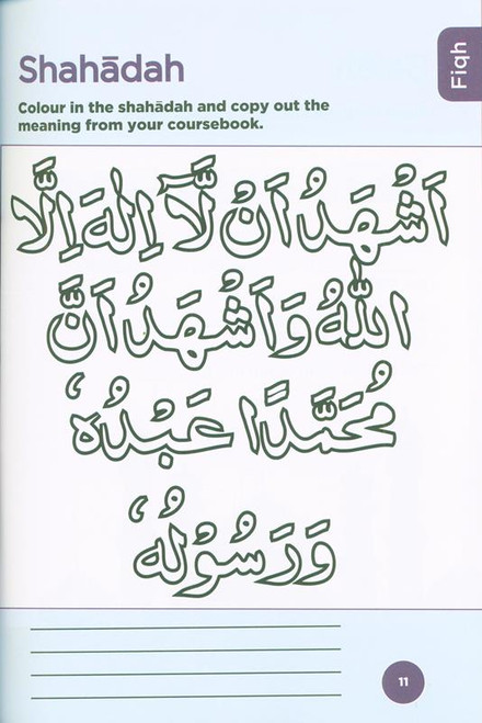 Islamic Curriculum Workbook 1