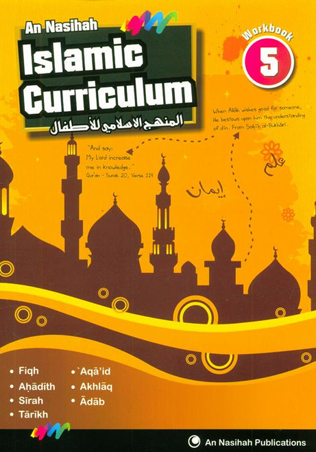 Islamic Curriculum Workbook 5