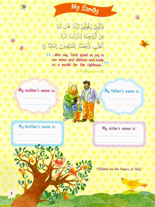 Muslim Baby Record Book ( For Girls)
